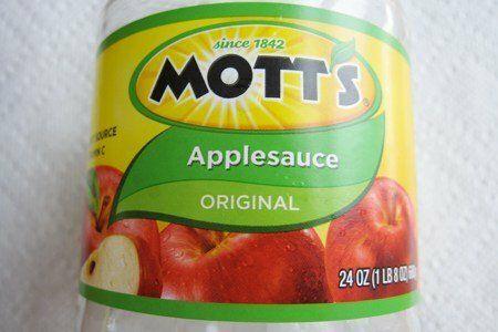 Applesauce Sugar Added